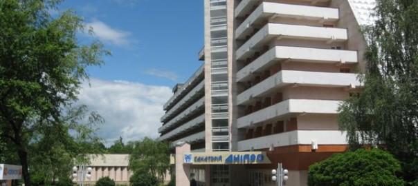 sanatoriy-dnepr-beskid-6