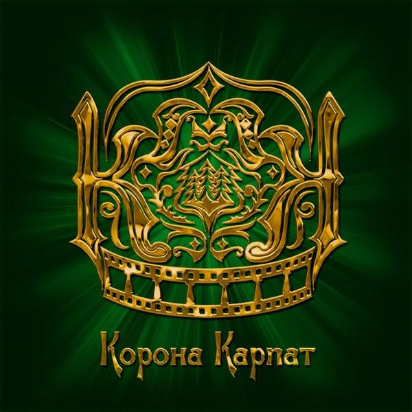 Логотип_Трускавецького_Міжнародного_кінофестивалю_телевізійних_фільмів_'Корона_Карпат'