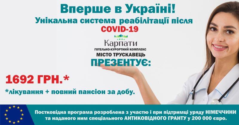 zobrazhennya_viber_2021-04-08_16-10-55