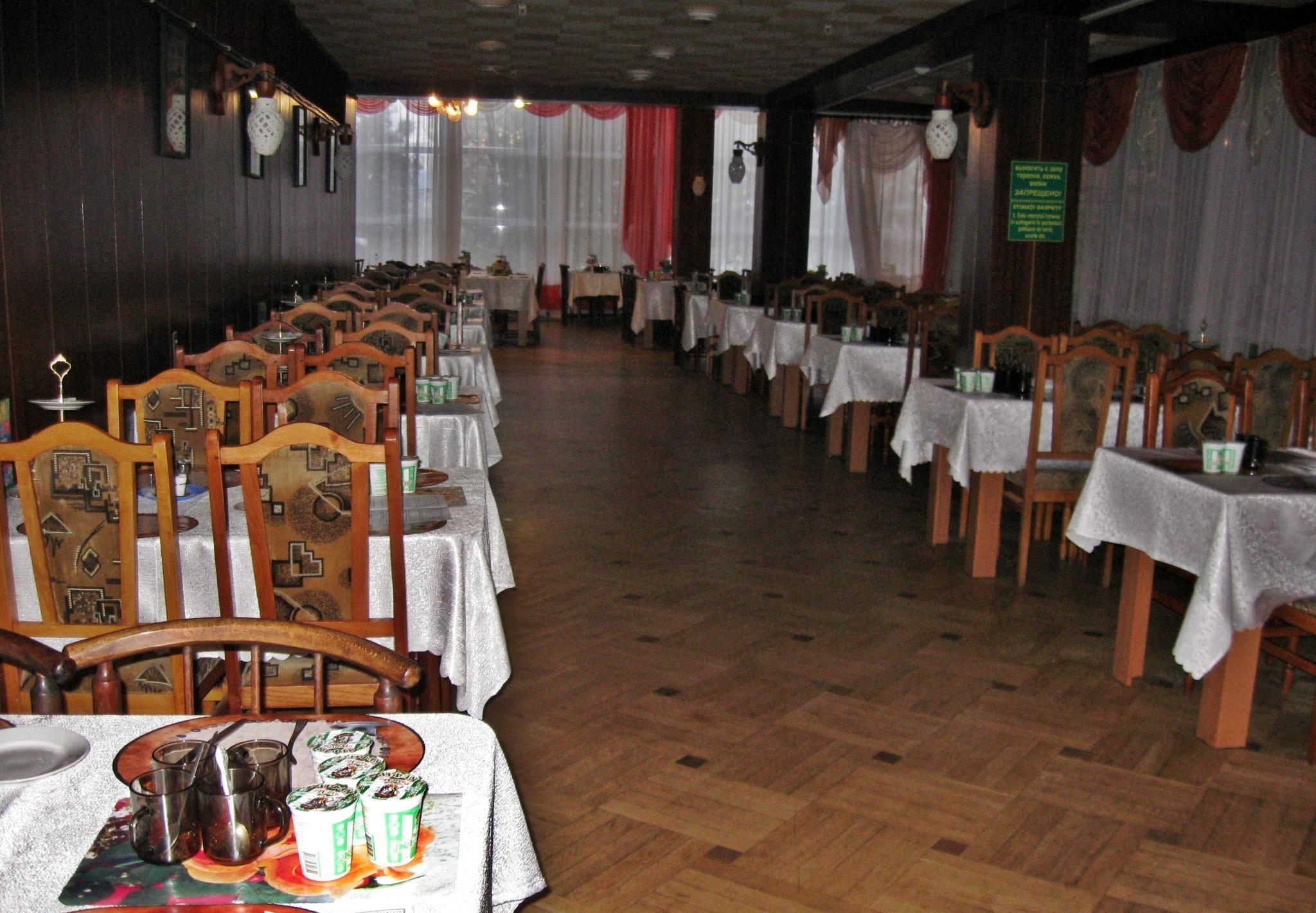 moldova-stolovaya
