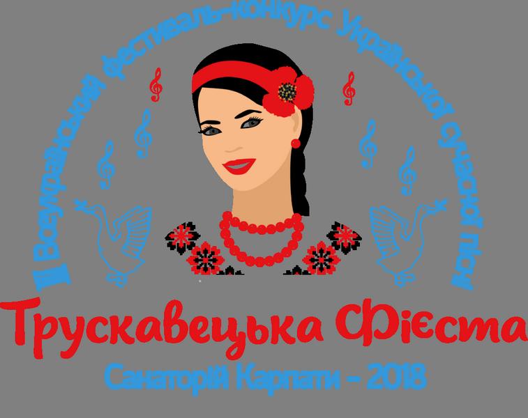 fiyesta-logo-2018-1024x812
